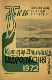 book-23998