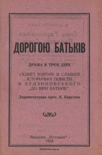 book-23999