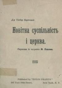 book-240