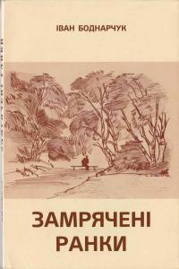 book-2400