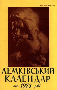 book-24000