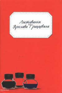 book-24002
