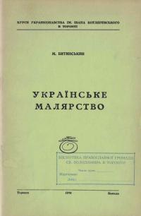 book-2401