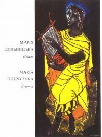 book-24015