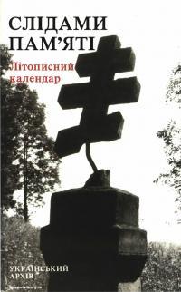 book-24026