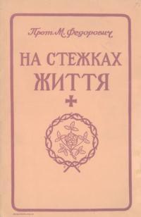 book-24029
