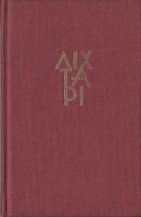 book-2403