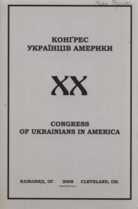 book-24031