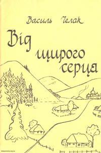 book-24033