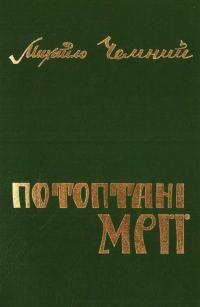 book-24034