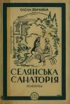 book-2404
