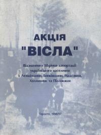 book-24042