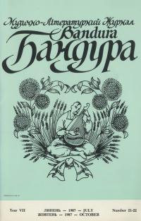 book-24043