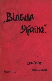 book-24045