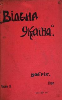book-24046