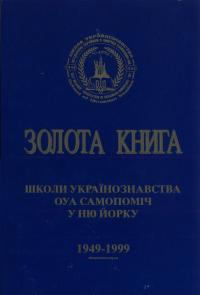 book-24049