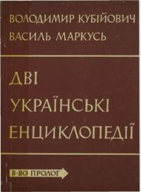book-2405