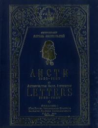 book-24051