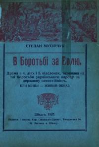 book-24052