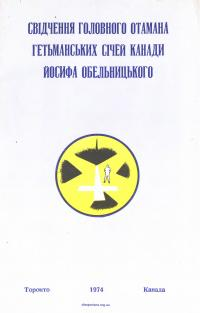 book-24053