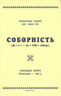 book-24054