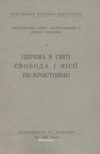 book-24055