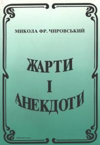 book-24056