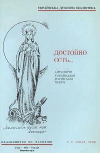 book-24059