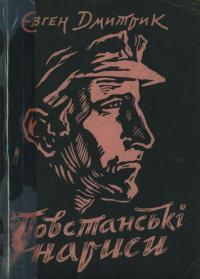 book-2406