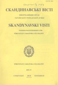 book-24061
