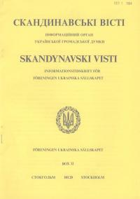 book-24062