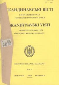 book-24064