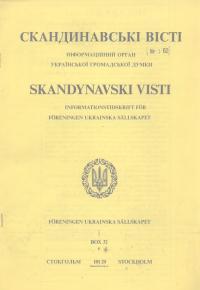 book-24066