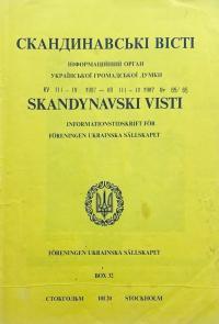 book-24068