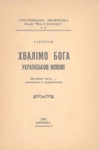 book-24069