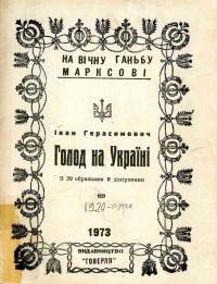 book-2407