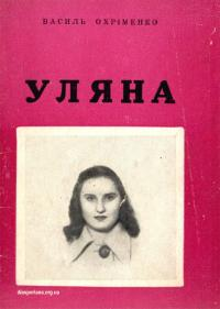 book-24071