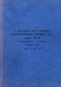 book-24073
