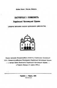 book-24075