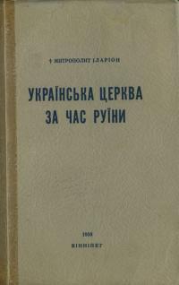 book-2408