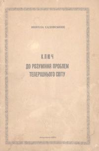 book-24080