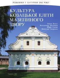 book-24082