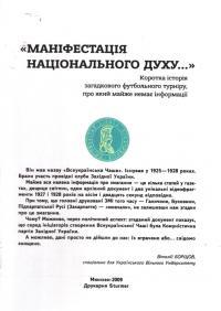 book-24085