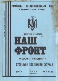 book-24093