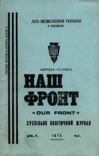 book-24094