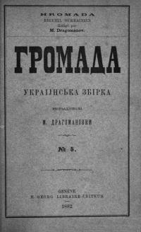 book-24095