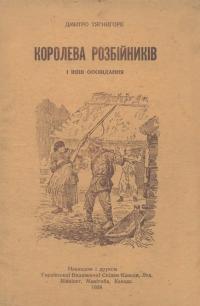 book-24097
