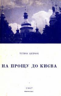 book-24098