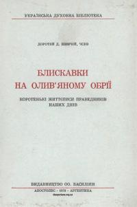 book-24099