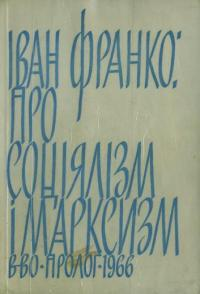 book-2410